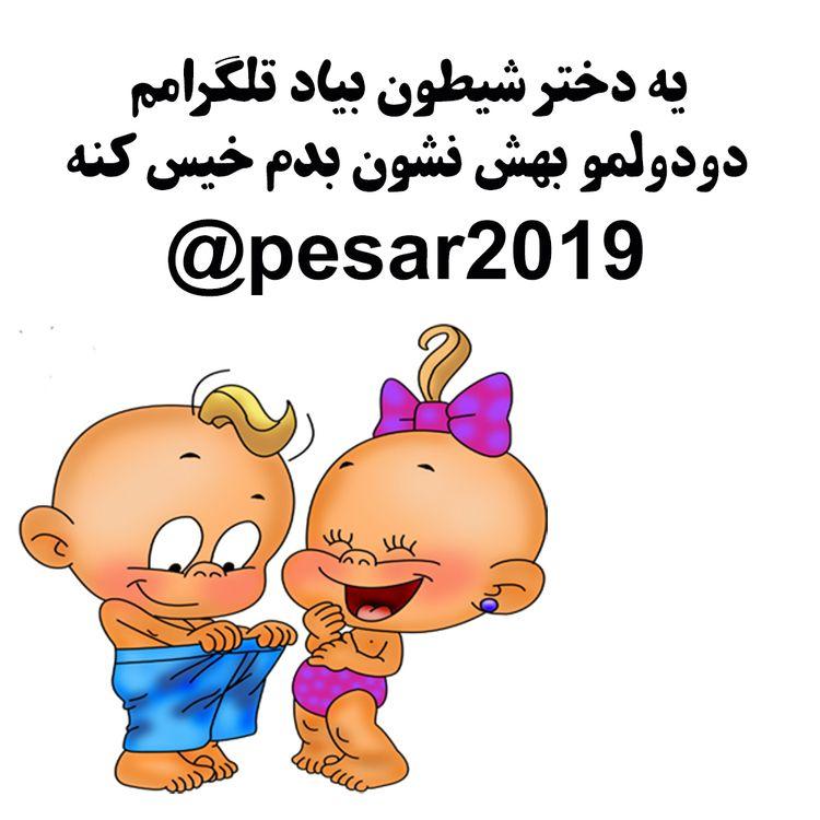 کیر ایرانی کیرداغ کیربزرگ سفید  - dost-prear-irani | ello