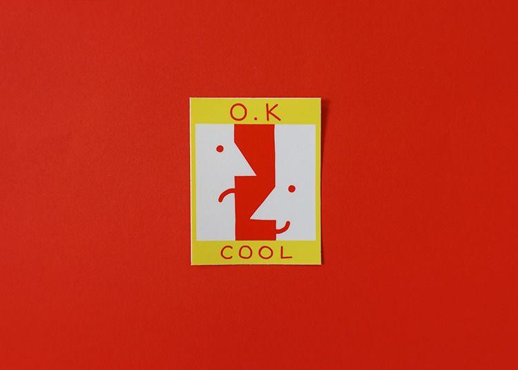 COOL Vinyl sticker ~ £2 - hollystclair | ello