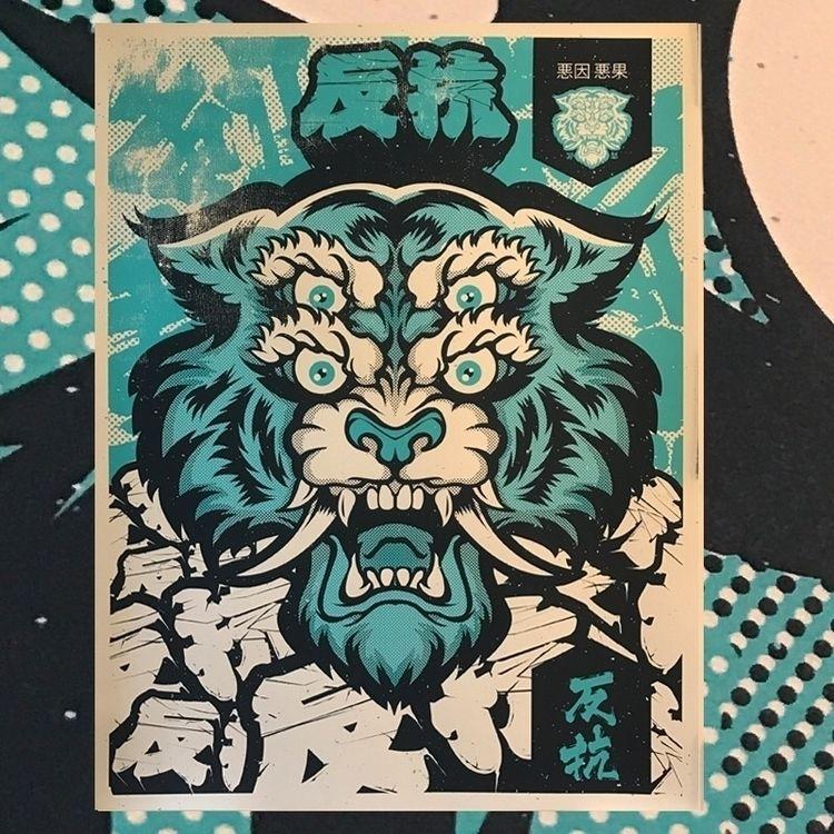 Defiance Tiger Size: 18x24 Pape - hydro74 | ello