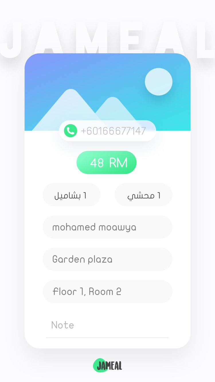 Delivery App - app, delivery, eat - imoawya | ello