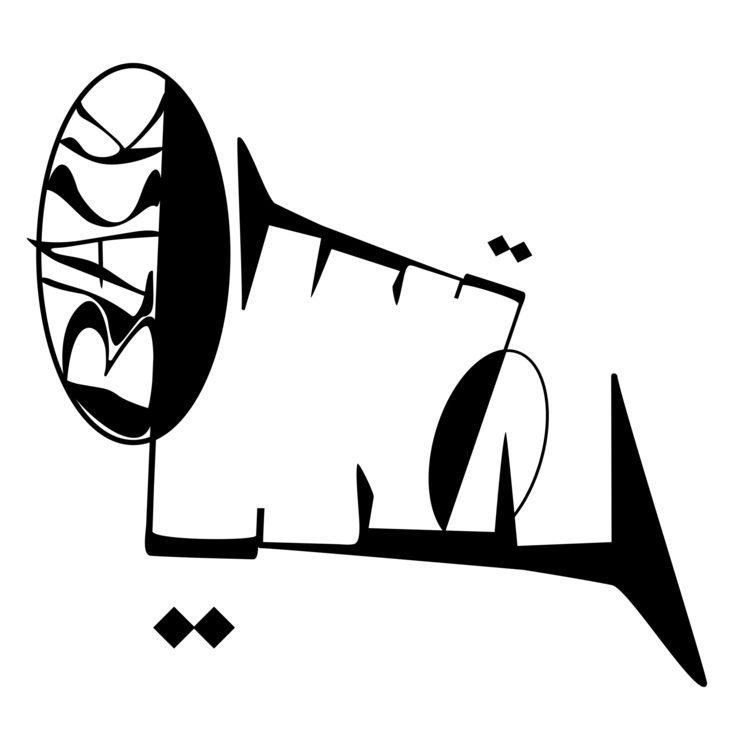 Black abstract - black, calligraphy - halehj   ello