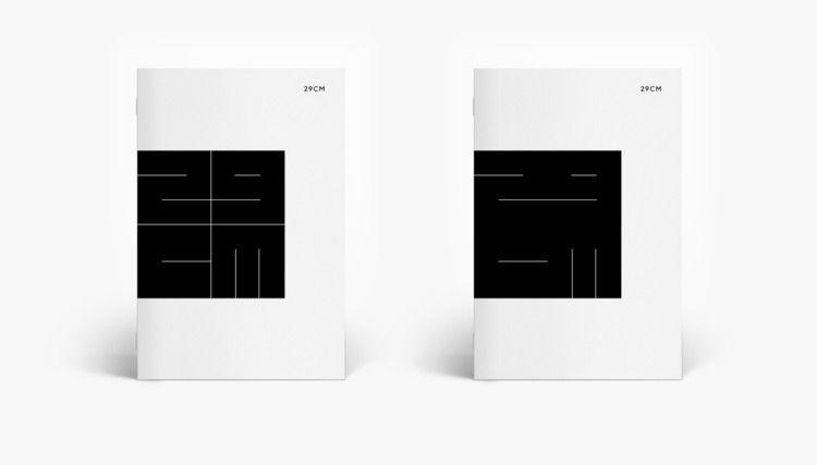 29CM Brand eXperience Design Re - minimalist   ello
