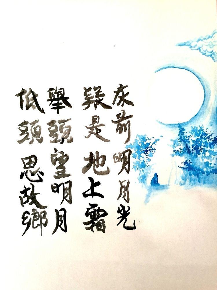 Essai calligraphique sur Dream  - cecilethong | ello