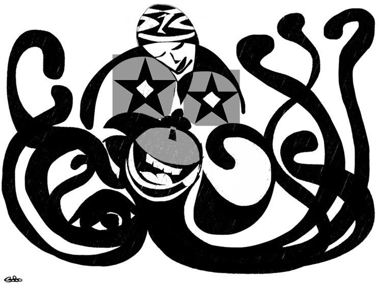 Adoration, Chimpthulhu., chimp, - bobogolem_soylent-greenberg | ello