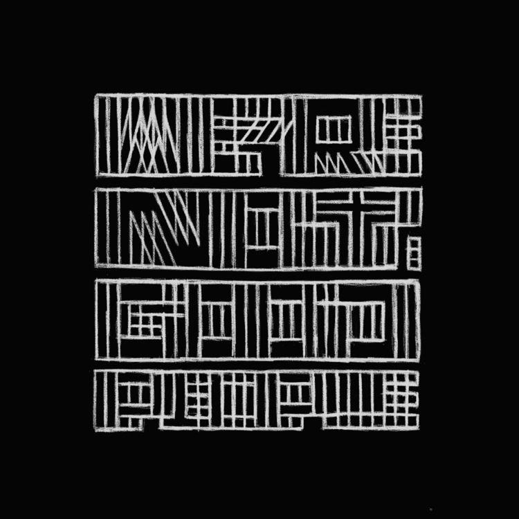 TRTHHRTS91  - lettering, process - vndlzr | ello