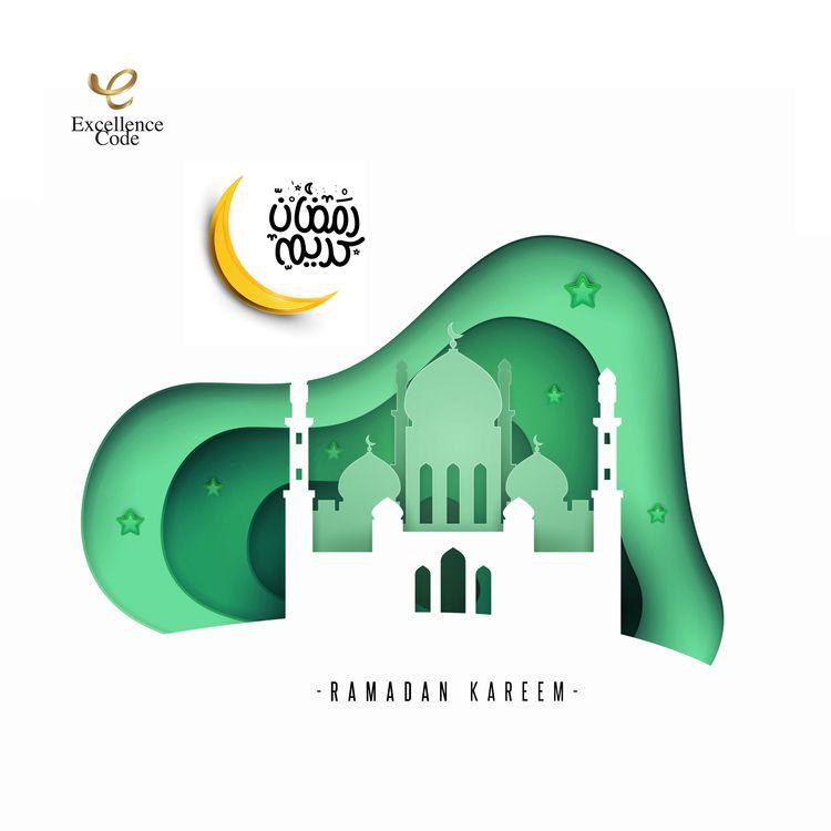 Ramadan Kareem - ramadankareem, ramadan - excellencecode | ello