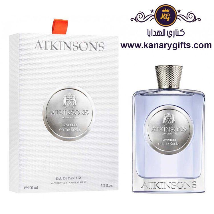 Lavender Rocks Atkinsons 1799 1 - ebdaa | ello