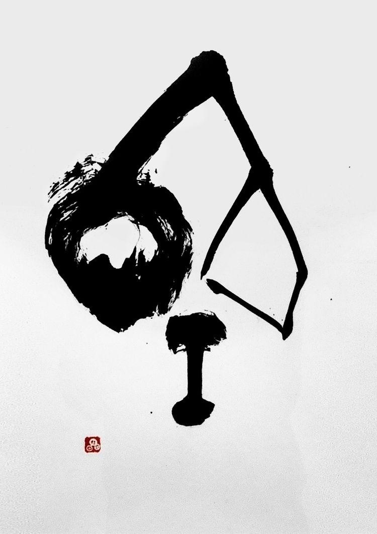 空 / VOID H35cm W22cm, 2017 Sumi - jakubpajek | ello