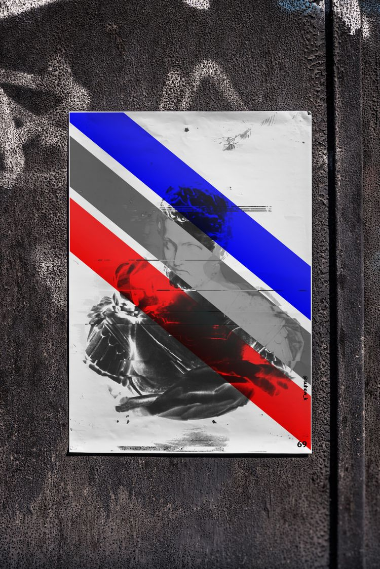 poster day №69 - glitch, glitchart - suhow_k | ello