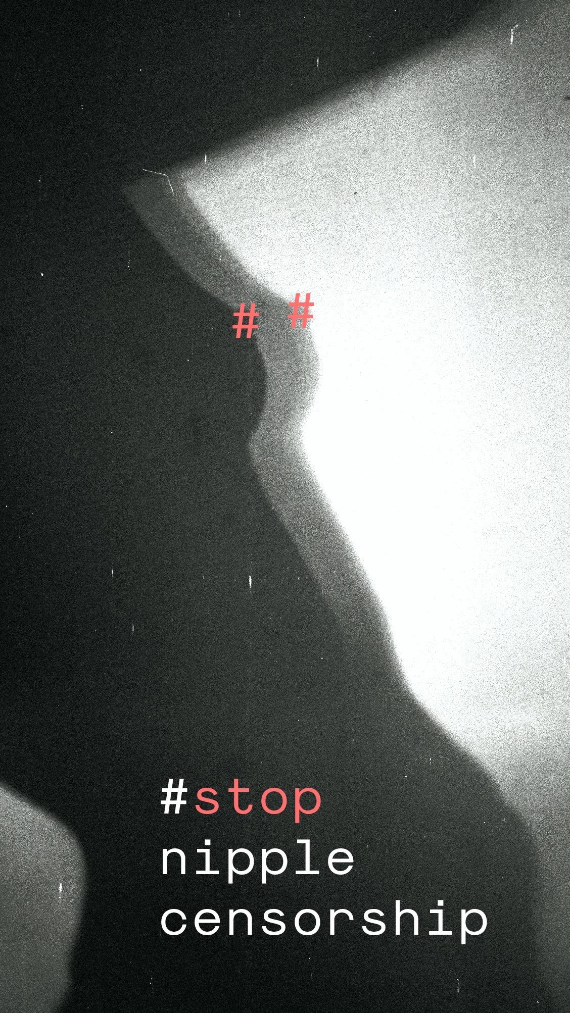 Submitted Ello Artist Invite - STOPnipplecensorship - ladeer | ello