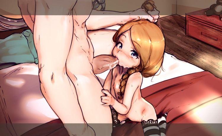 anime, girl, hentai, loli, lolcon - lolimaximum | ello