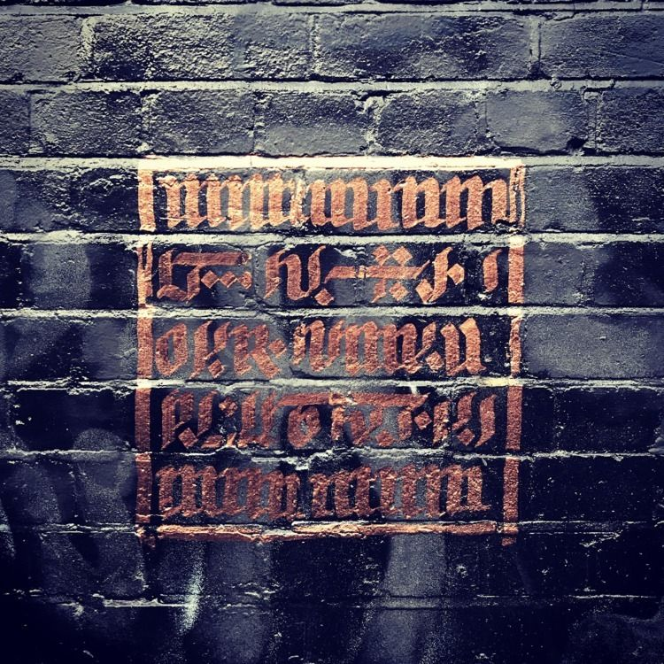 Ancient Lorem Ipsum wall metali - superjpeg   ello