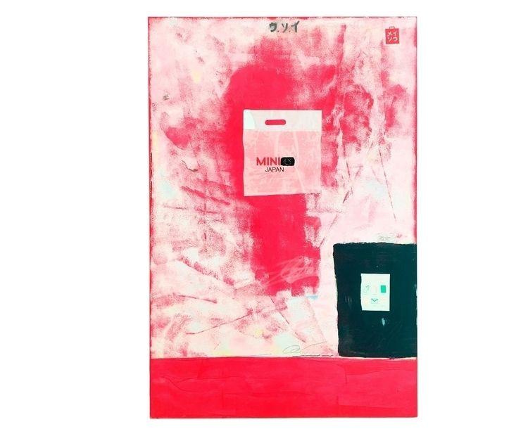 JAPAN Acrylic, marker, chalk, p - irskiy | ello
