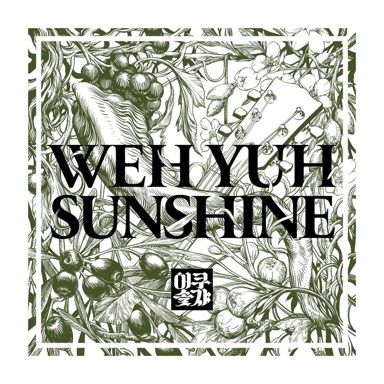 WEH YUH SUNSHINE Digital, 2017  - bekzinart | ello