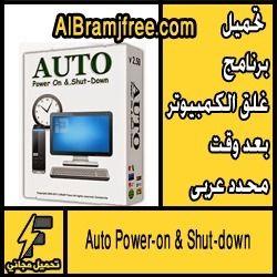 تحميل برامج بالعربية كاملة - mahmoudreyad | ello