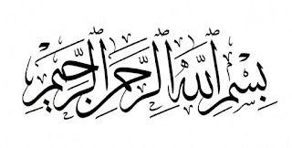 تحميل خطوط عربية مزخرفة للورد م - khalidali | ello