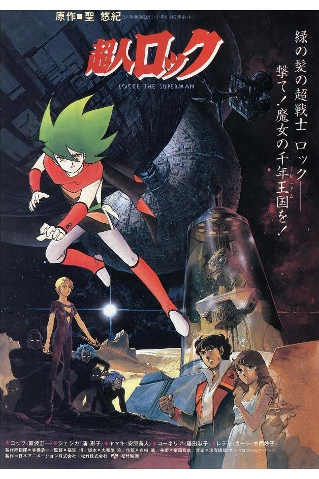 Locke Superman (Hijiri Yuki, NI - shingos | ello