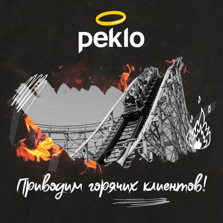 felix_kostyuk Post 28 Aug 2018 04:27:57 UTC | ello