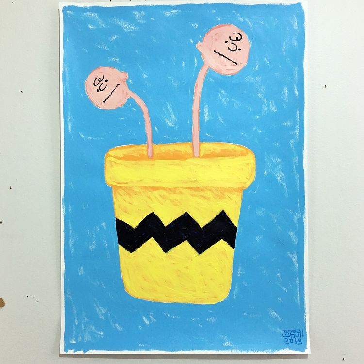 Growing peanuts - art, lowbrow, popart - andewhallart | ello
