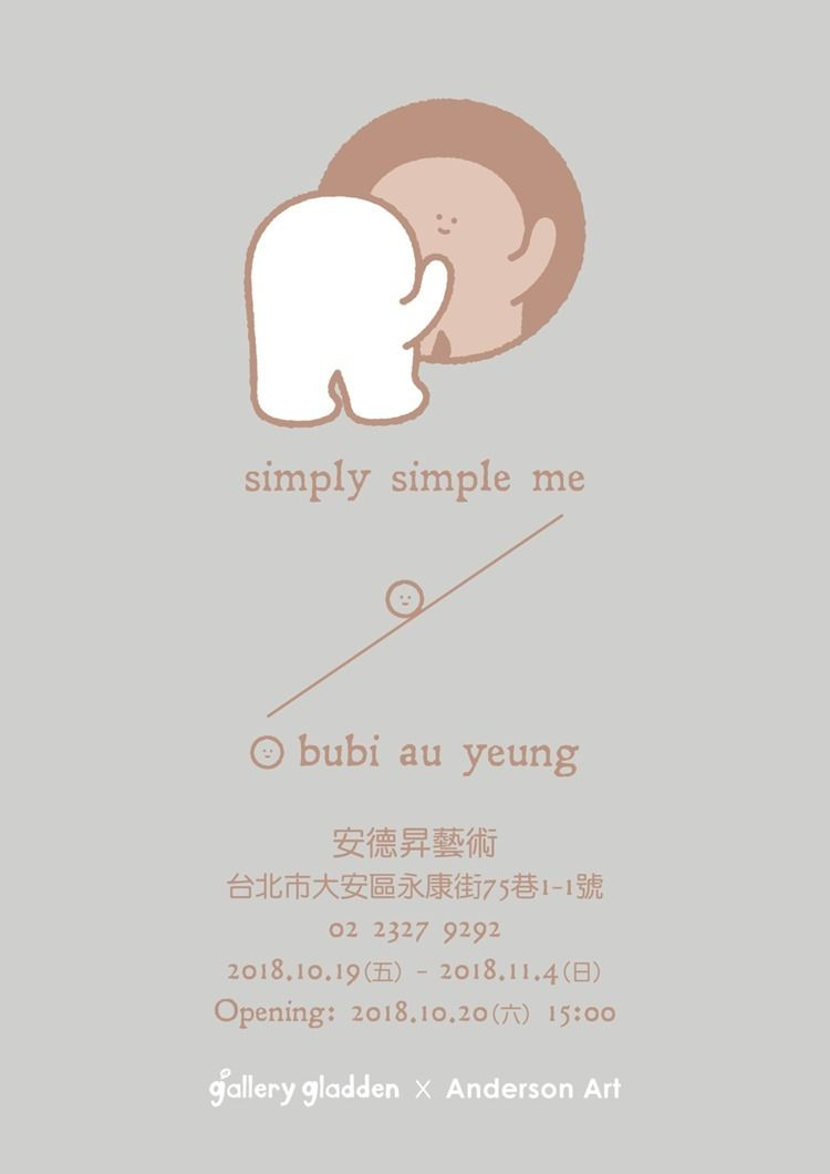 <Bubi Au Simply Simple Solo  - bubi | ello