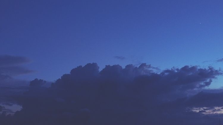 Philippines, homeland, sky, clouds - amemarie | ello
