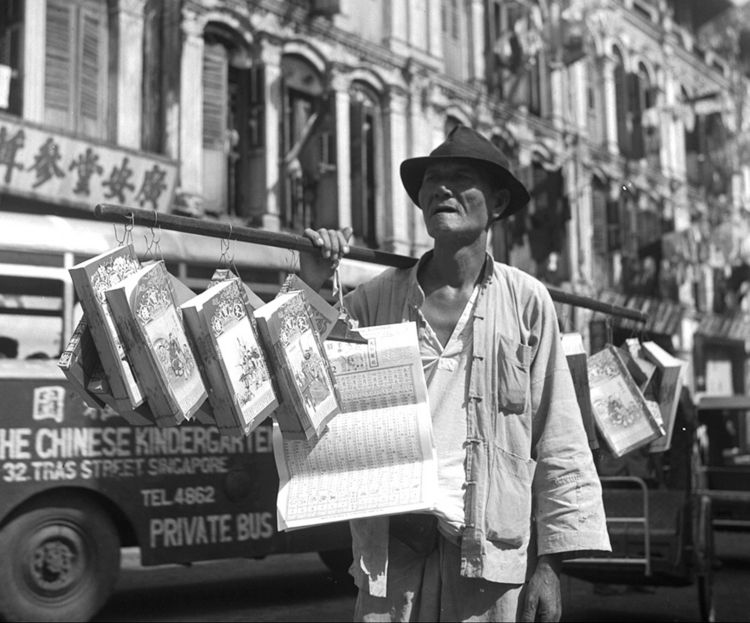 Work Singapore, 1952  - singapore - wearephotonico | ello
