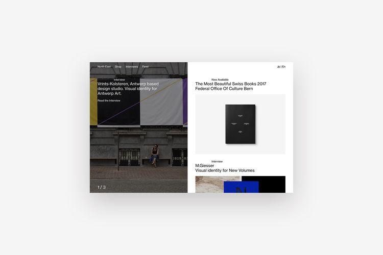 launched website - northeastco | ello
