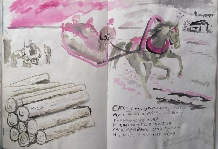 sketches Wintermorning, verse 5 - henkjanpanneman | ello