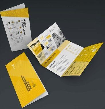 Business Leaflets: huge increas - dor2dor | ello