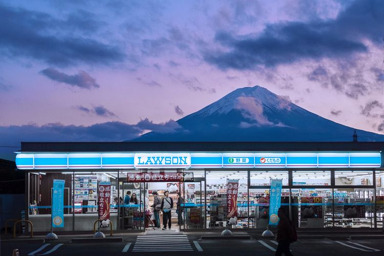 Fuji mountain luck 5 pm time ,d - mattaque | ello