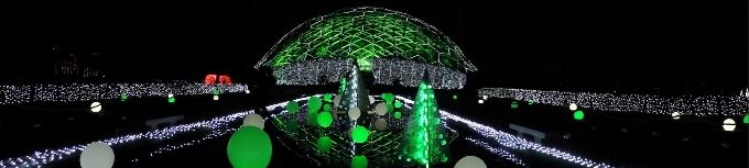 Garden Glow Lights Missouri Bot - boommagstl | ello