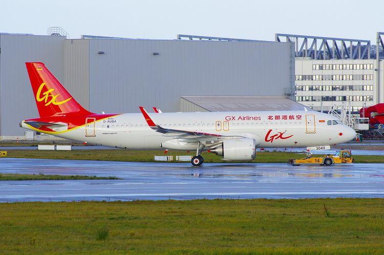 GXAirlines, A320, neo, A320neo - brummi | ello