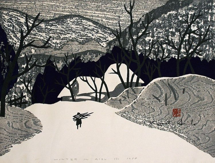 silence deep snow: Kiyoshi (斎藤  - fallingsakura   ello