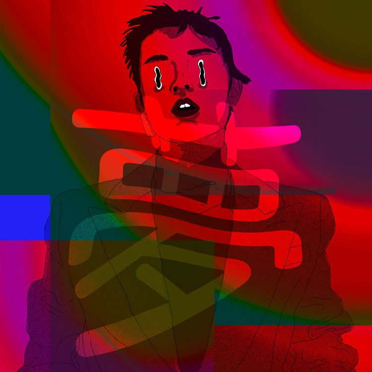 illustration, dream - dadakirei | ello