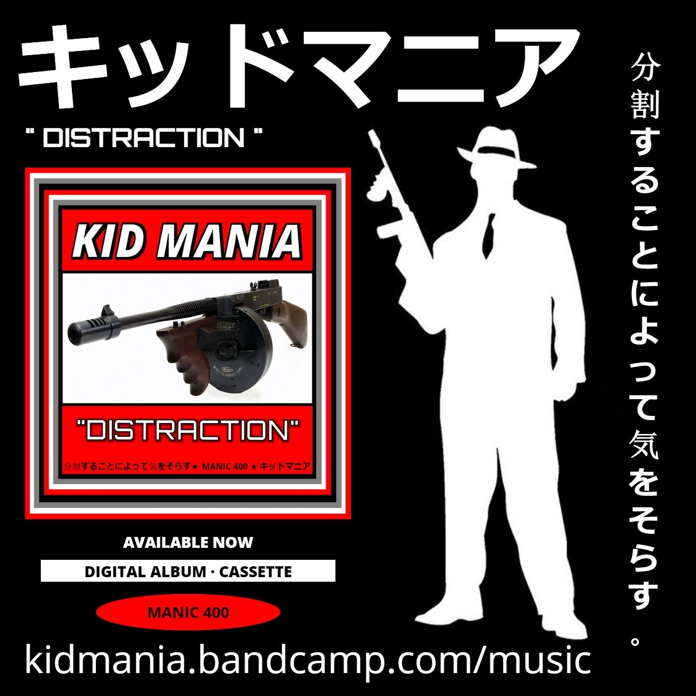 ★ KID MANIA DISTRACTION PLAY LO - cold6001 | ello