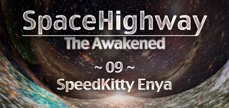 """Chapter 9 SpeedKitty Enya"""" reac - siggysimon   ello"""