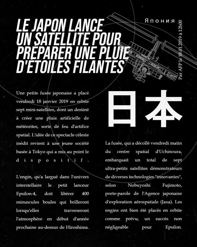 typography - sarathecreator | ello