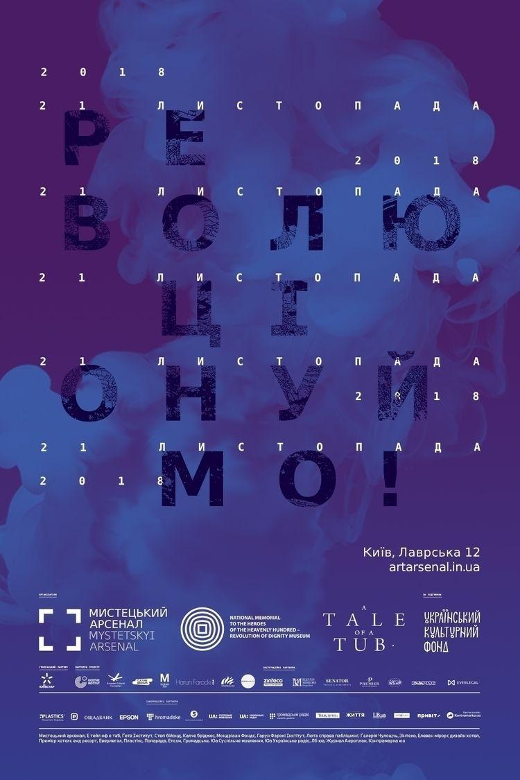 Visual design / Exhibition Revo - allasorochan | ello