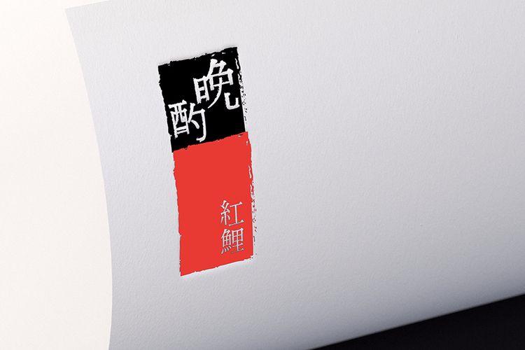 wangxuhua Post 27 Jan 2019 17:14:03 UTC | ello
