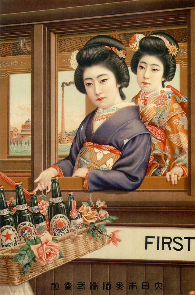 Sapporo Beer (1912 - art, illustration - mraffiche | ello