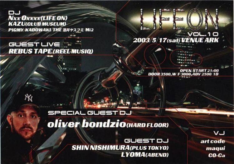 Tokyo / Japan 17_May_2003 - flyer - bondziolino   ello