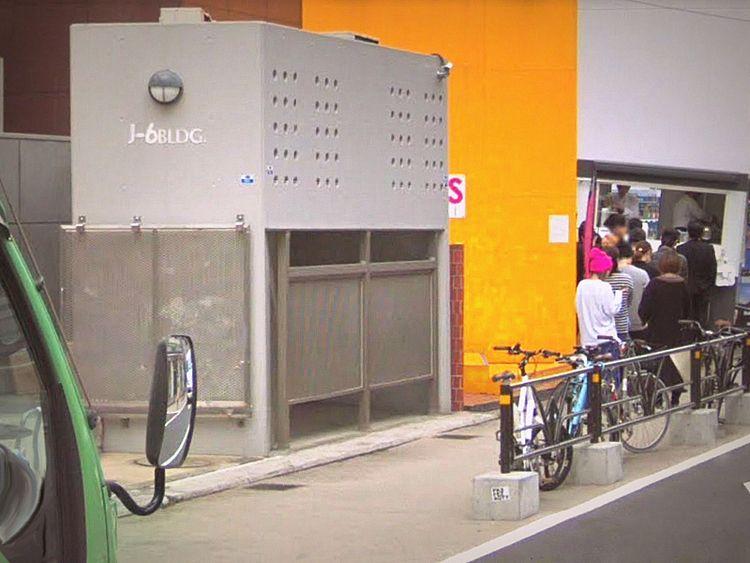 Lineup - rephotography, Japan, Tokyo - dispel | ello