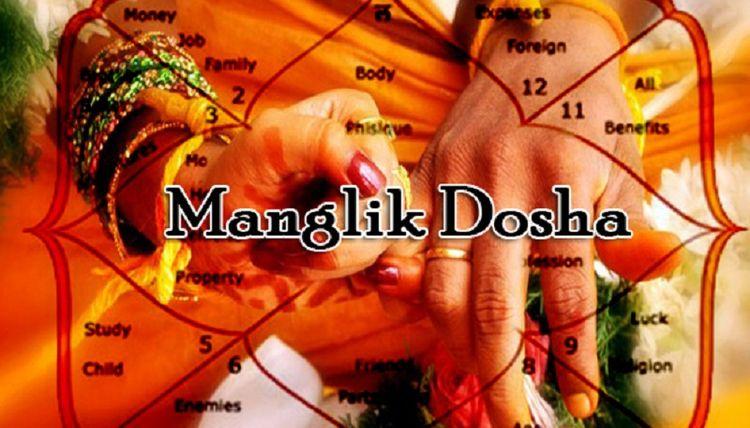 Manglik Dosh Solution Astrology - indiaastro | ello