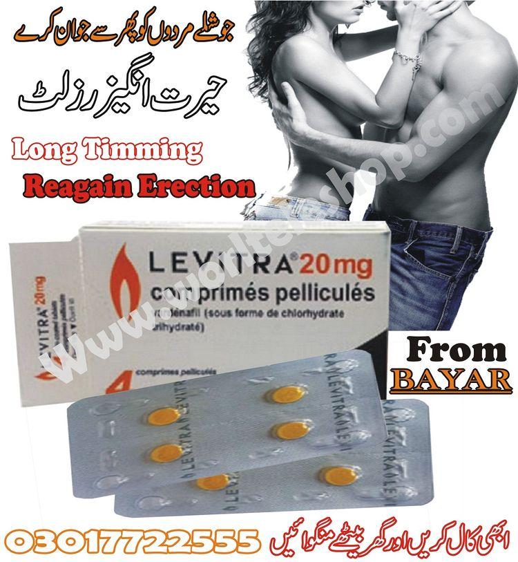 BAYAR Products |Levitra 20mg Ta - worldtleleshop | ello
