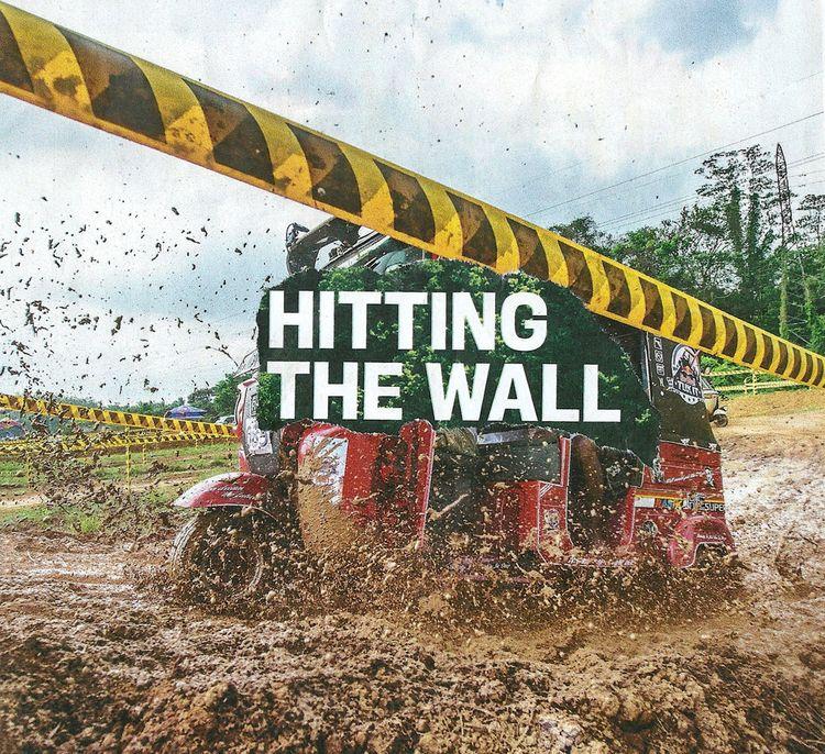 Hitting Wall - 7orlov | ello