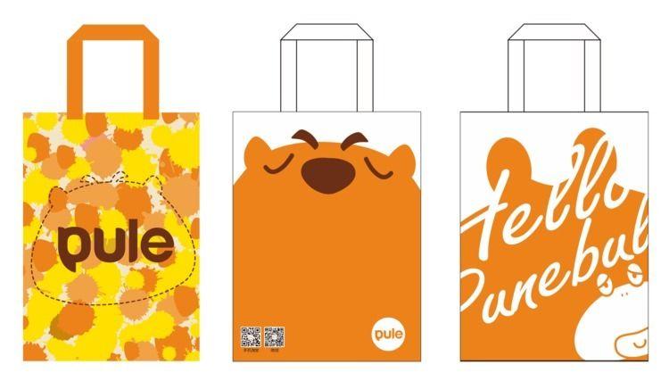 项目:Pule原创IP童装品牌 负责:手提袋设计 - vs_mail | ello