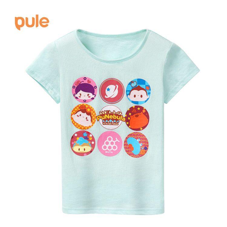 项目:Pule原创IP童装品牌 负责:后期产品修形合成、详情页 - vs_mail | ello