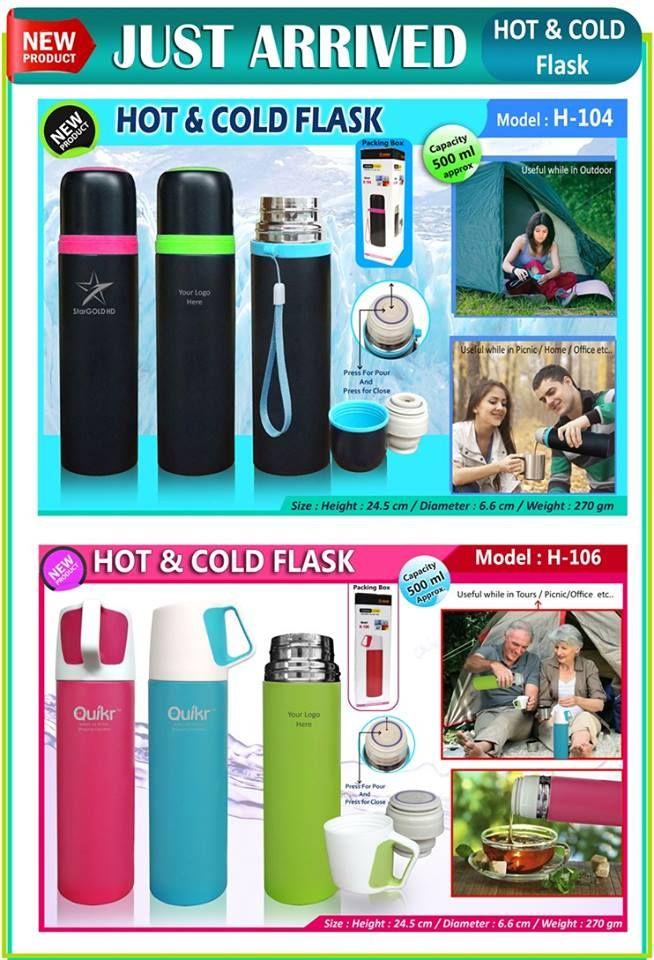 Hot Cold flask bottles vibrant  - cielogifts   ello