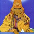 Eduard (@prunedoak) Avatar