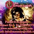 Vashikaran Specialist Astrologer (@ankitasharma123) Avatar